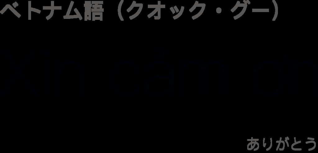 f:id:mojiru:20190109140248p:plain