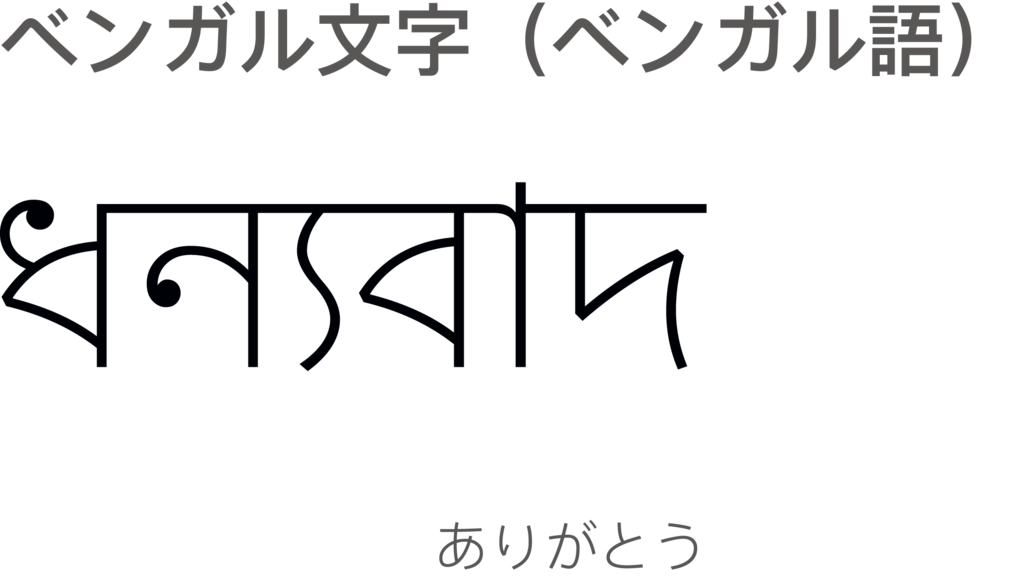f:id:mojiru:20190109143807p:plain