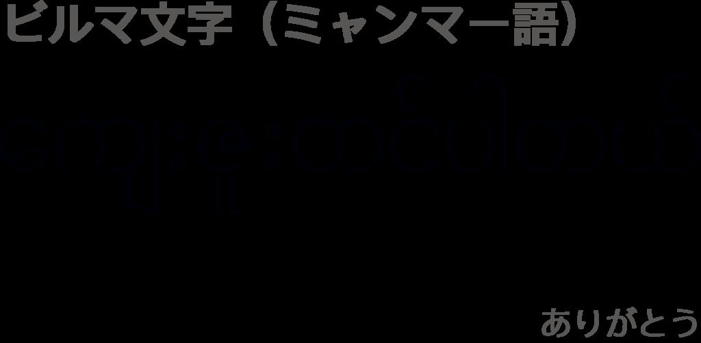 f:id:mojiru:20190109144916p:plain