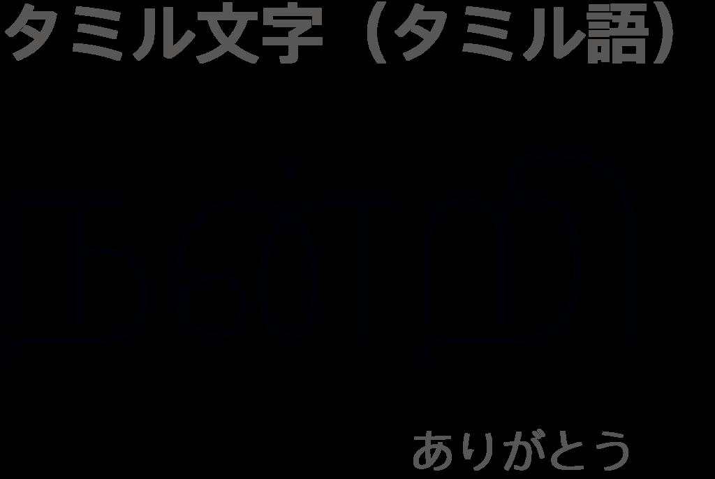 f:id:mojiru:20190109150258p:plain