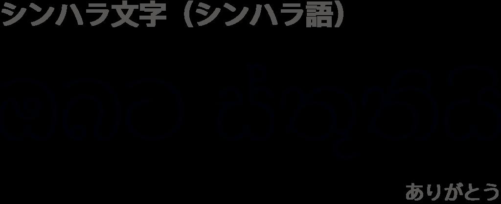 f:id:mojiru:20190109150806p:plain