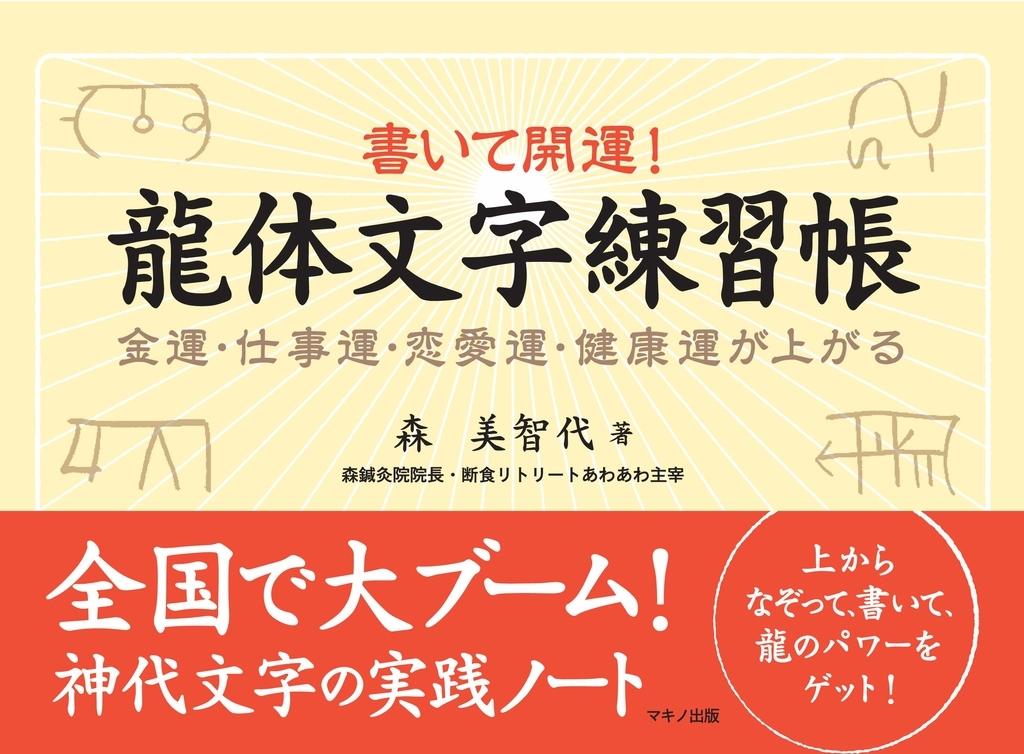 f:id:mojiru:20190110114051j:plain