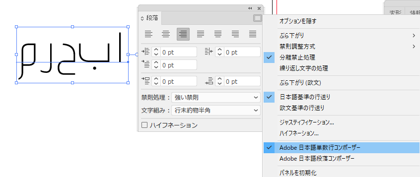 f:id:mojiru:20190111100622p:plain