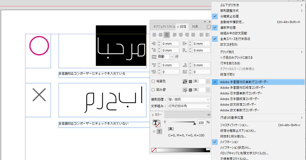 f:id:mojiru:20190111104158p:plain