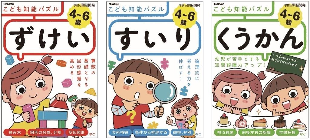 f:id:mojiru:20190111164407j:plain