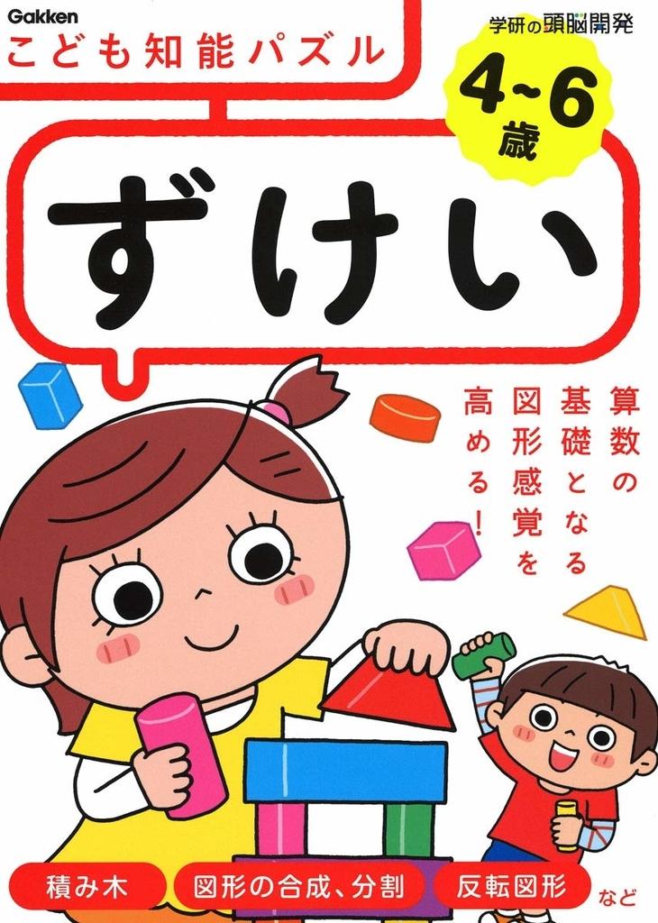 f:id:mojiru:20190111164703j:plain