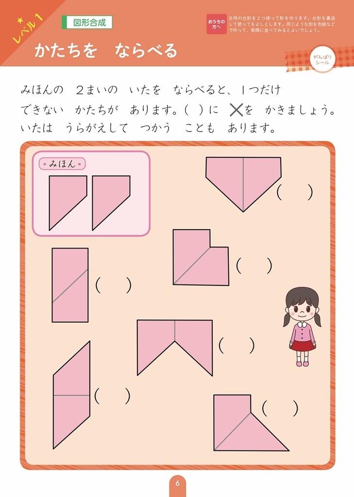 f:id:mojiru:20190111164718j:plain