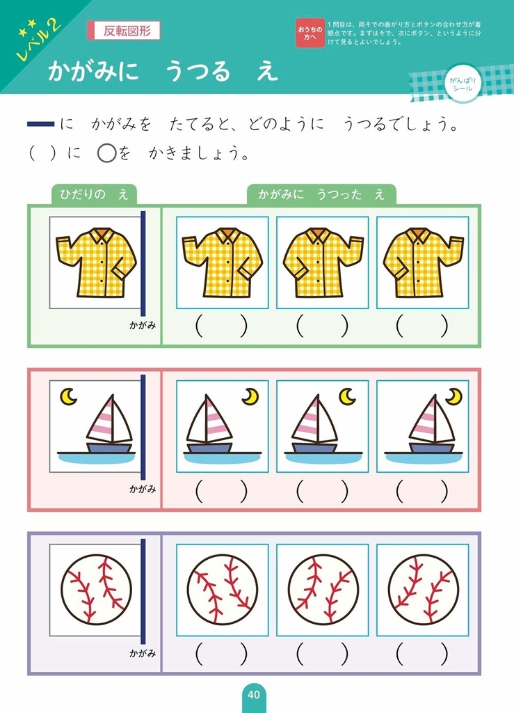 f:id:mojiru:20190111164723j:plain