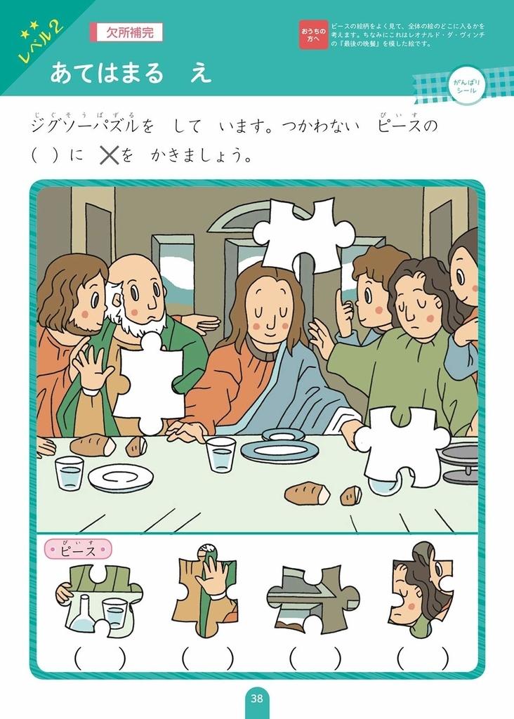 f:id:mojiru:20190111165058j:plain