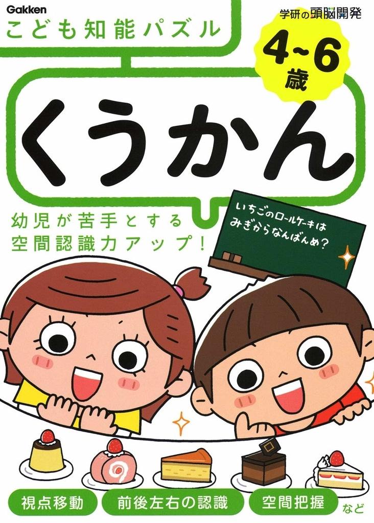 f:id:mojiru:20190111165403j:plain