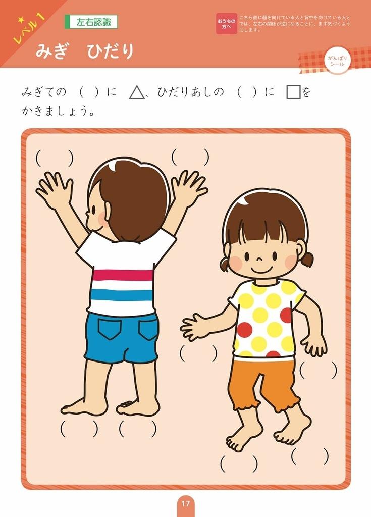 f:id:mojiru:20190111165420j:plain