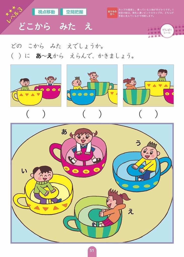 f:id:mojiru:20190111165434j:plain