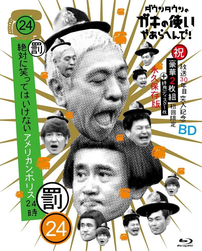 f:id:mojiru:20190116085209j:plain