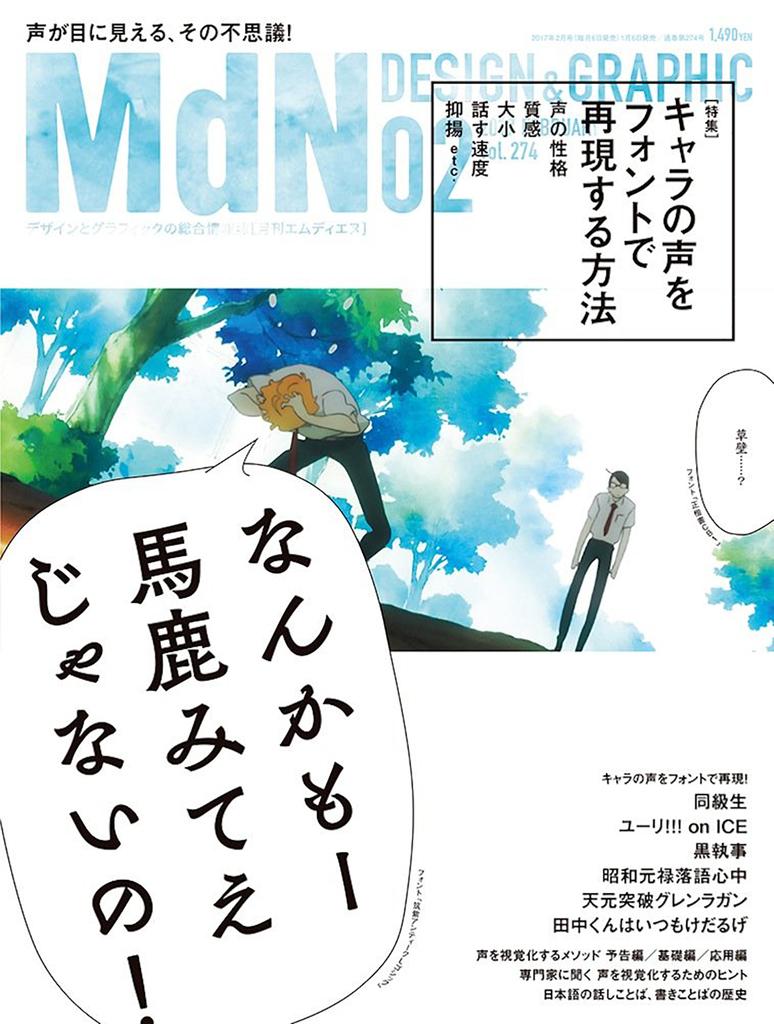 f:id:mojiru:20190116092025j:plain