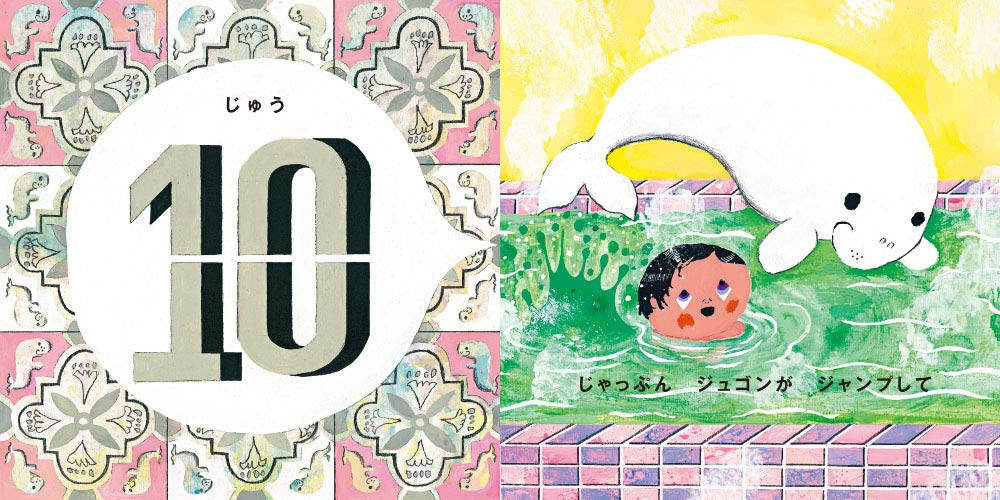f:id:mojiru:20190116105256j:plain
