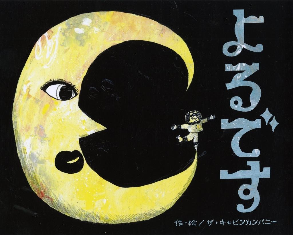f:id:mojiru:20190116110225j:plain