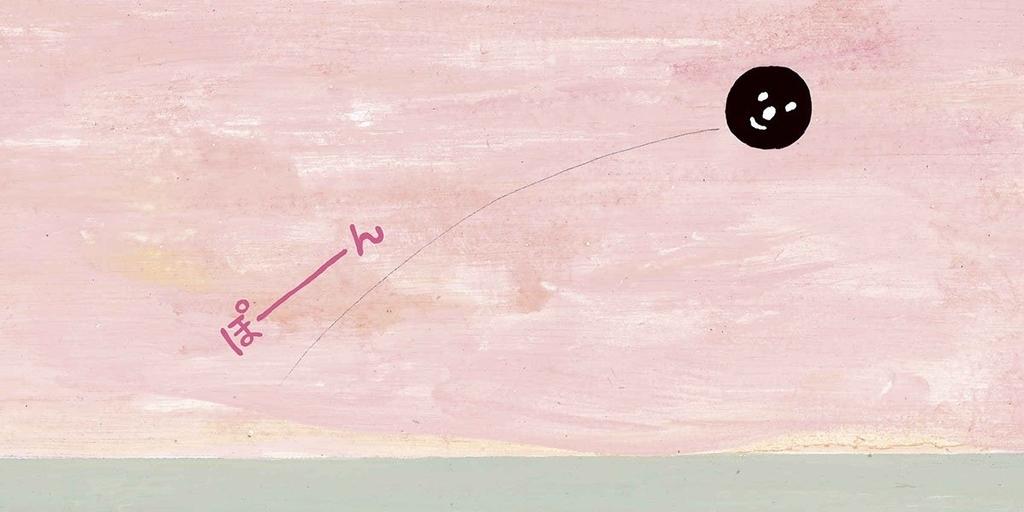 f:id:mojiru:20190116111016j:plain