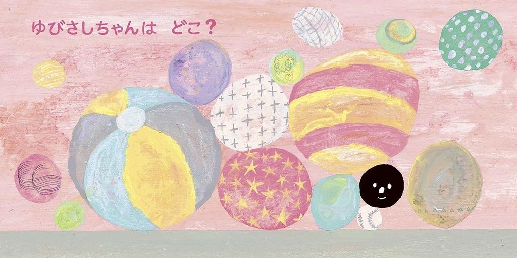 f:id:mojiru:20190116111021j:plain