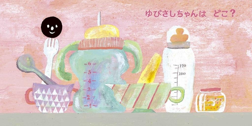 f:id:mojiru:20190116111038j:plain