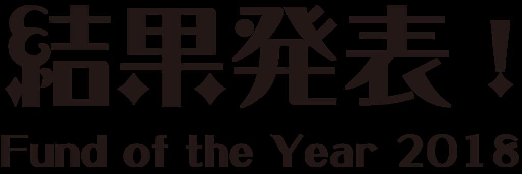 f:id:mojiru:20190116113501p:plain
