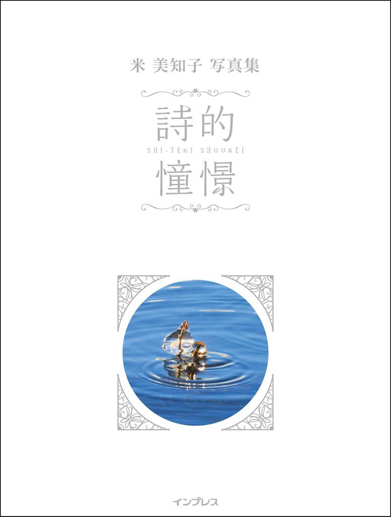 f:id:mojiru:20190118110053j:plain