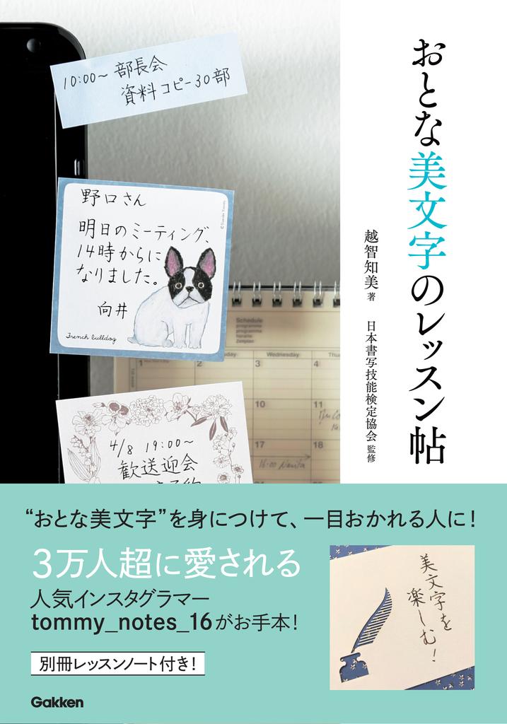 f:id:mojiru:20190119184601j:plain