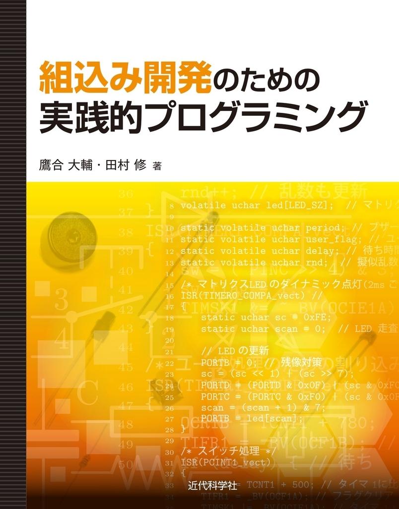 f:id:mojiru:20190119185406j:plain