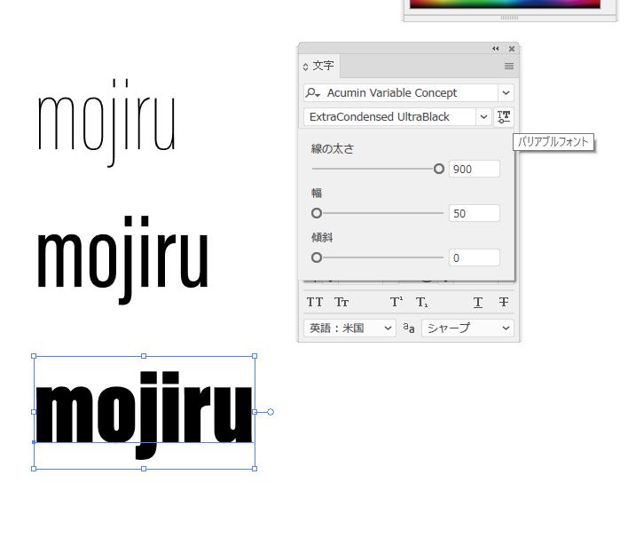 f:id:mojiru:20190122164804p:plain