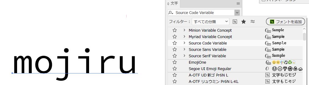 f:id:mojiru:20190122165235p:plain