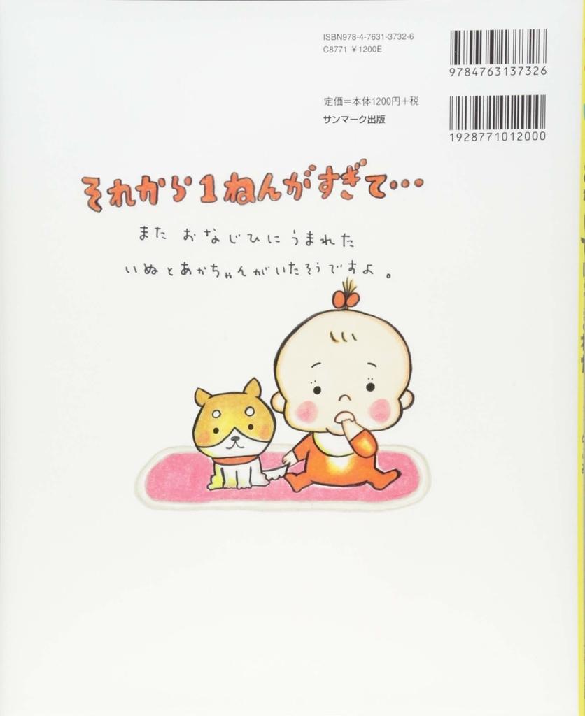 f:id:mojiru:20190123085619j:plain