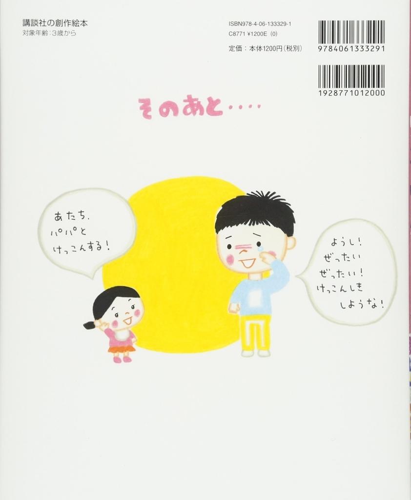 f:id:mojiru:20190123085820j:plain