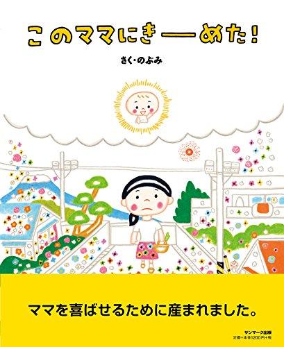 f:id:mojiru:20190123085908j:plain
