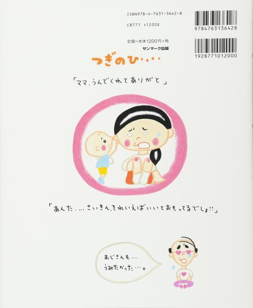 f:id:mojiru:20190123085913j:plain