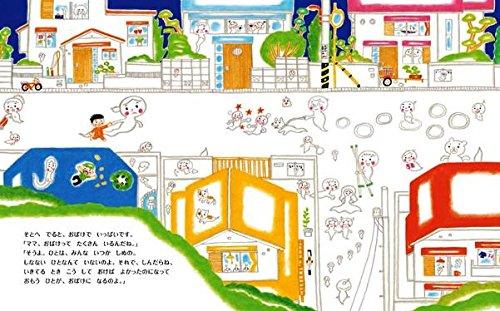 f:id:mojiru:20190123090043j:plain