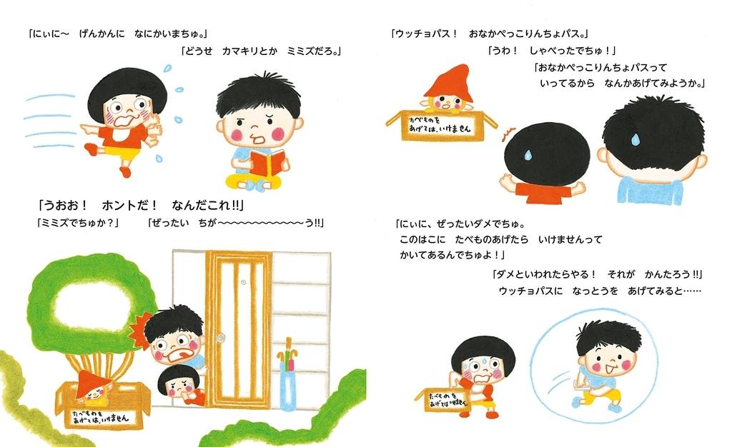 f:id:mojiru:20190123090253j:plain