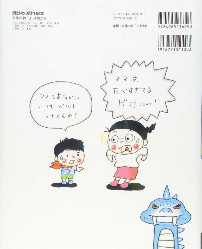 f:id:mojiru:20190123091043j:plain