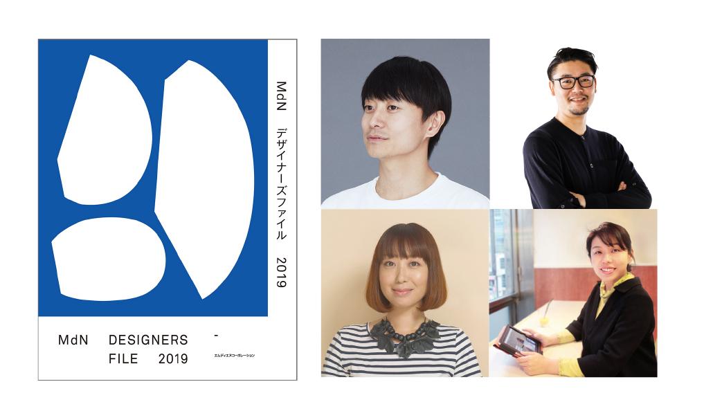 f:id:mojiru:20190123105339j:plain