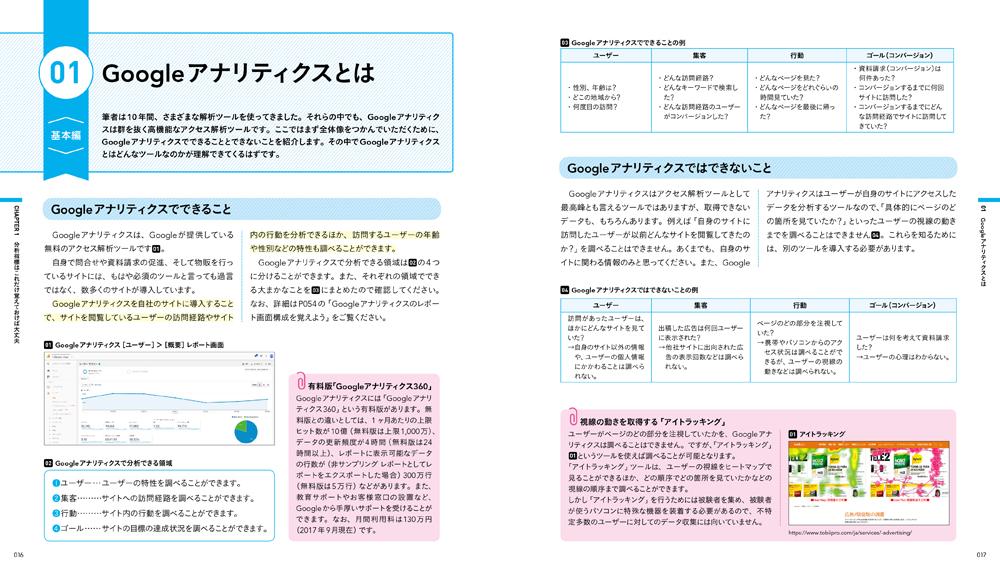 f:id:mojiru:20190124085433j:plain