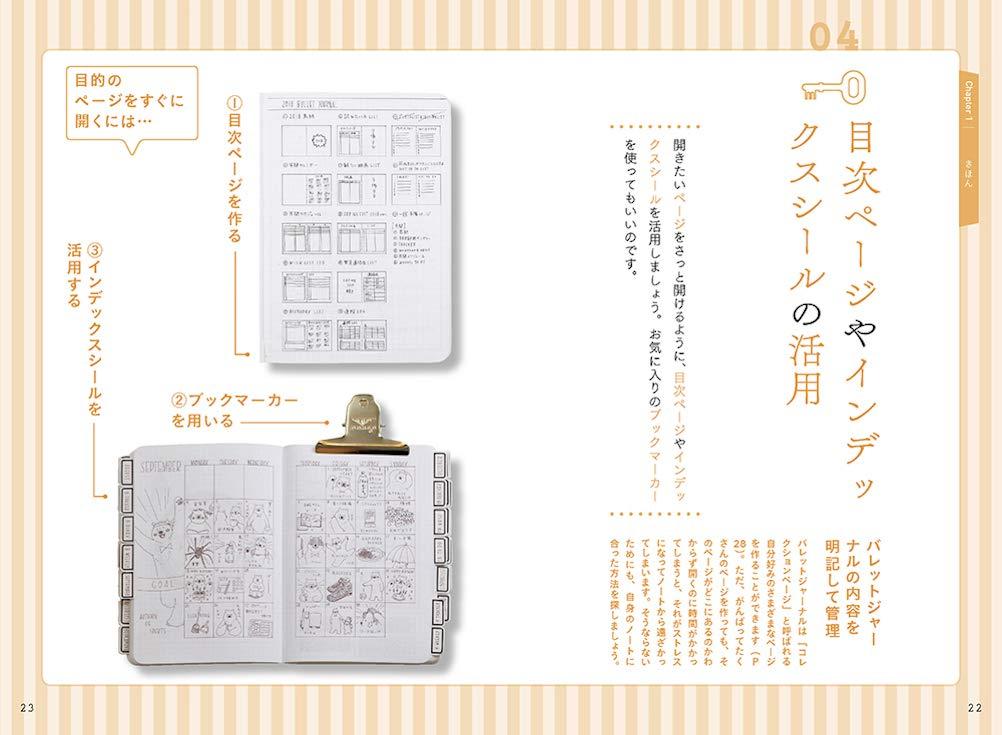 f:id:mojiru:20190124133019j:plain