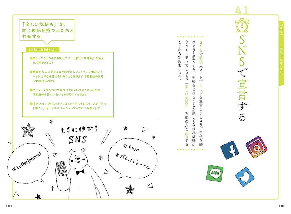 f:id:mojiru:20190124133046j:plain