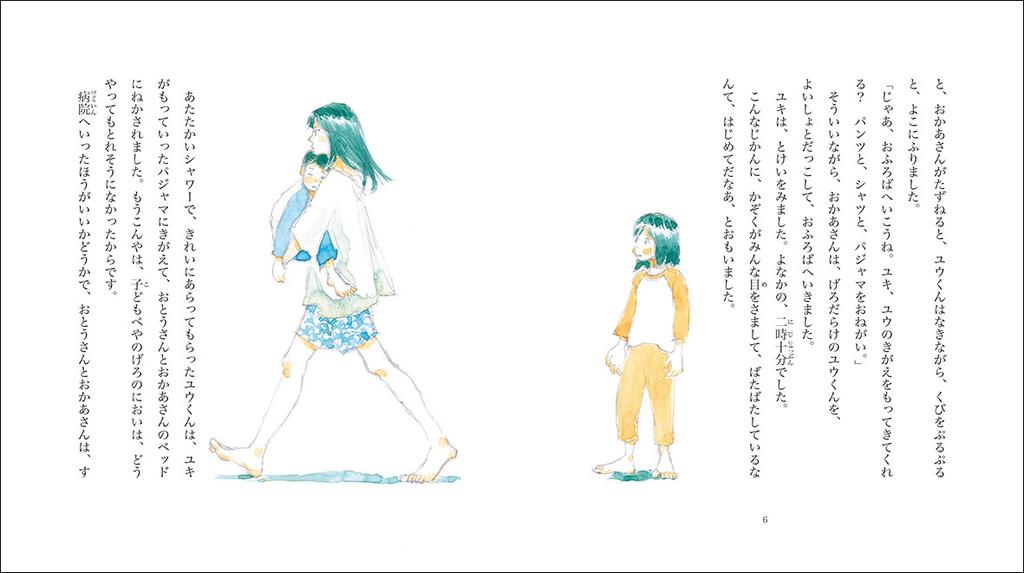 f:id:mojiru:20190124170749j:plain