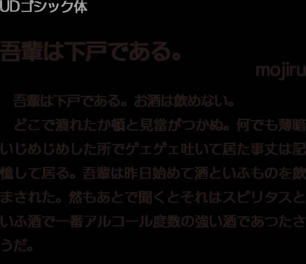 f:id:mojiru:20190125155806p:plain