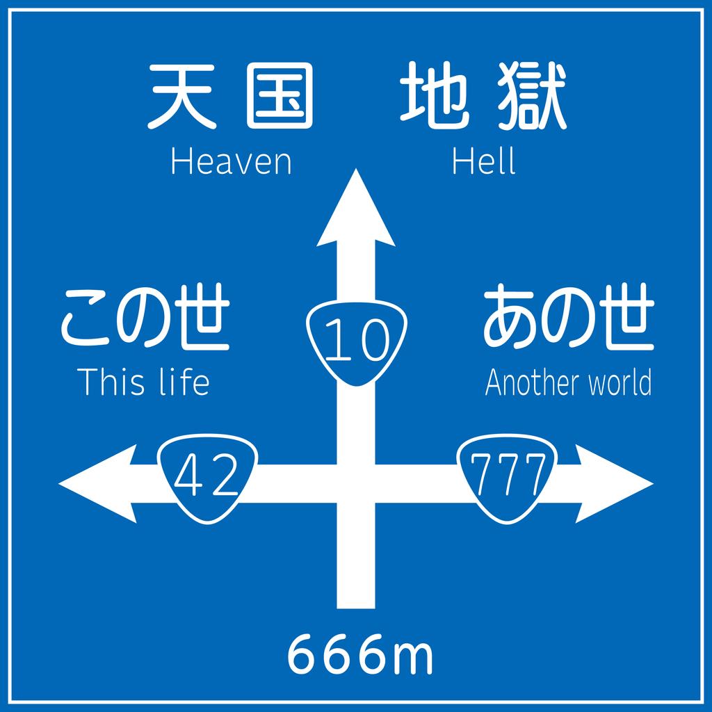 f:id:mojiru:20190125161249p:plain