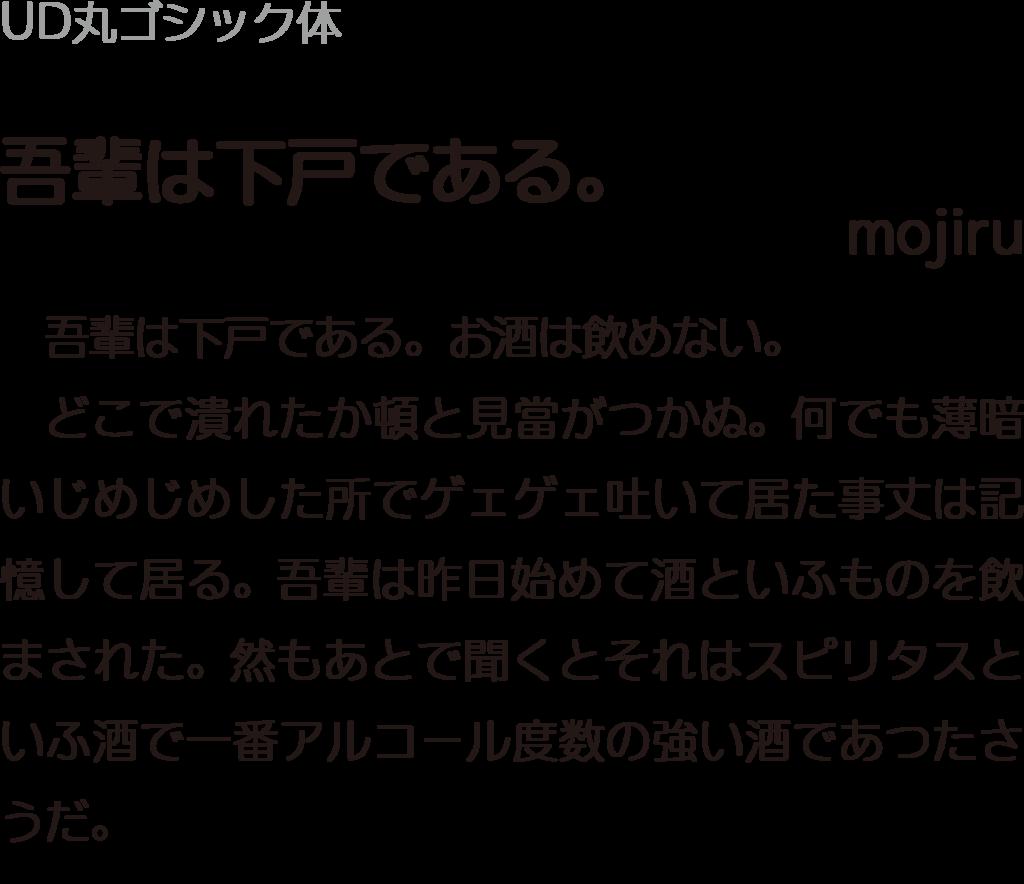 f:id:mojiru:20190125161350p:plain