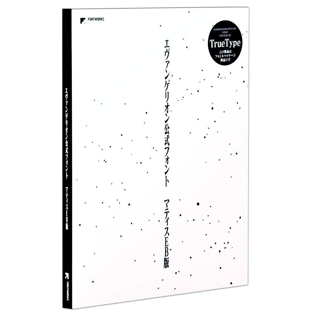 f:id:mojiru:20190126085016j:plain