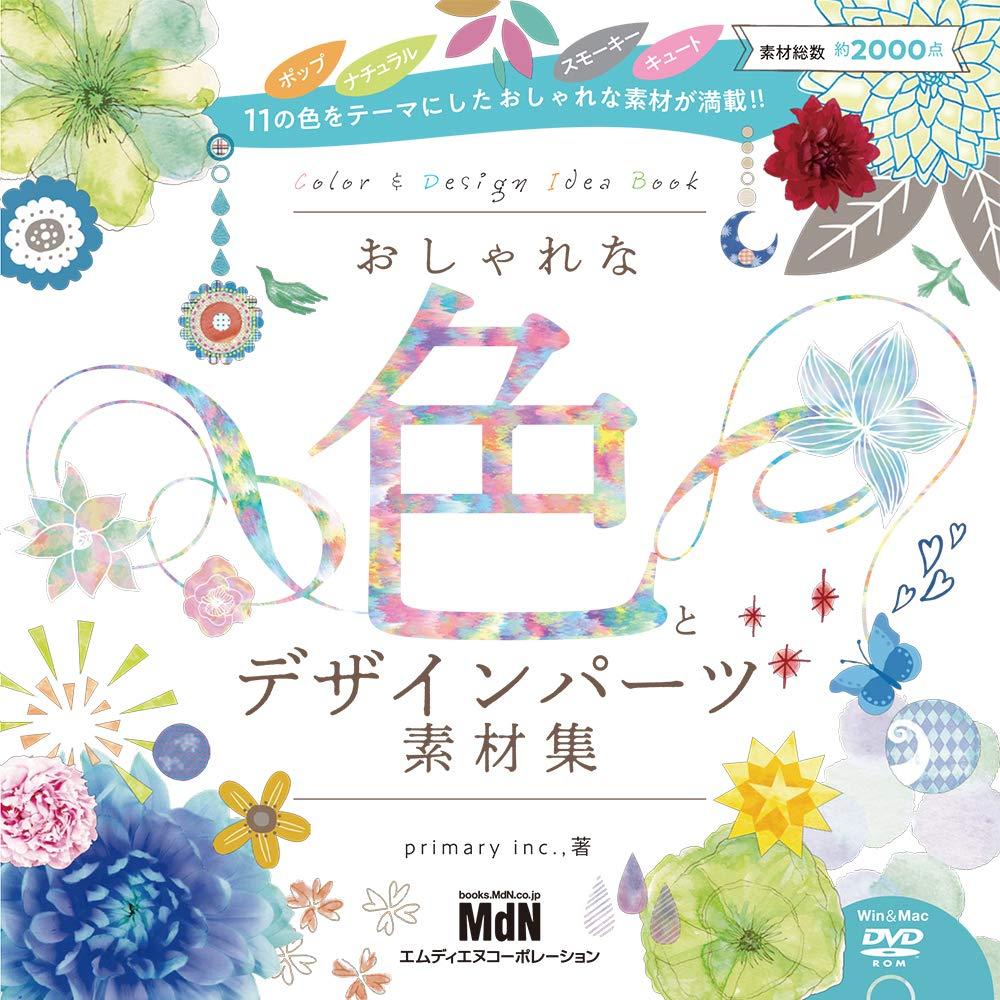 f:id:mojiru:20190127201821j:plain