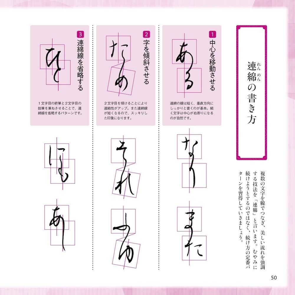 f:id:mojiru:20190127202753j:plain