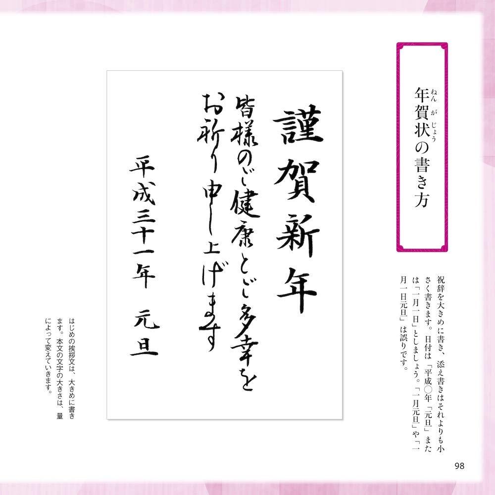 f:id:mojiru:20190127202806j:plain