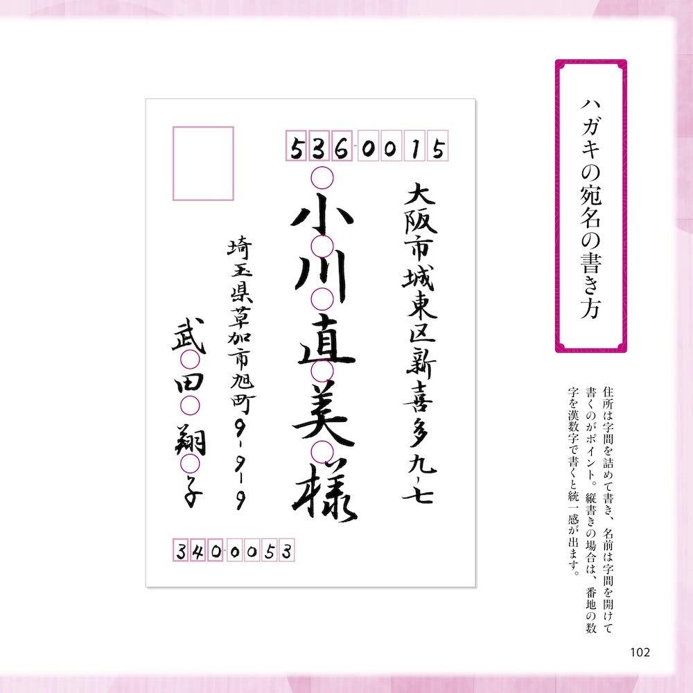 f:id:mojiru:20190127202810j:plain
