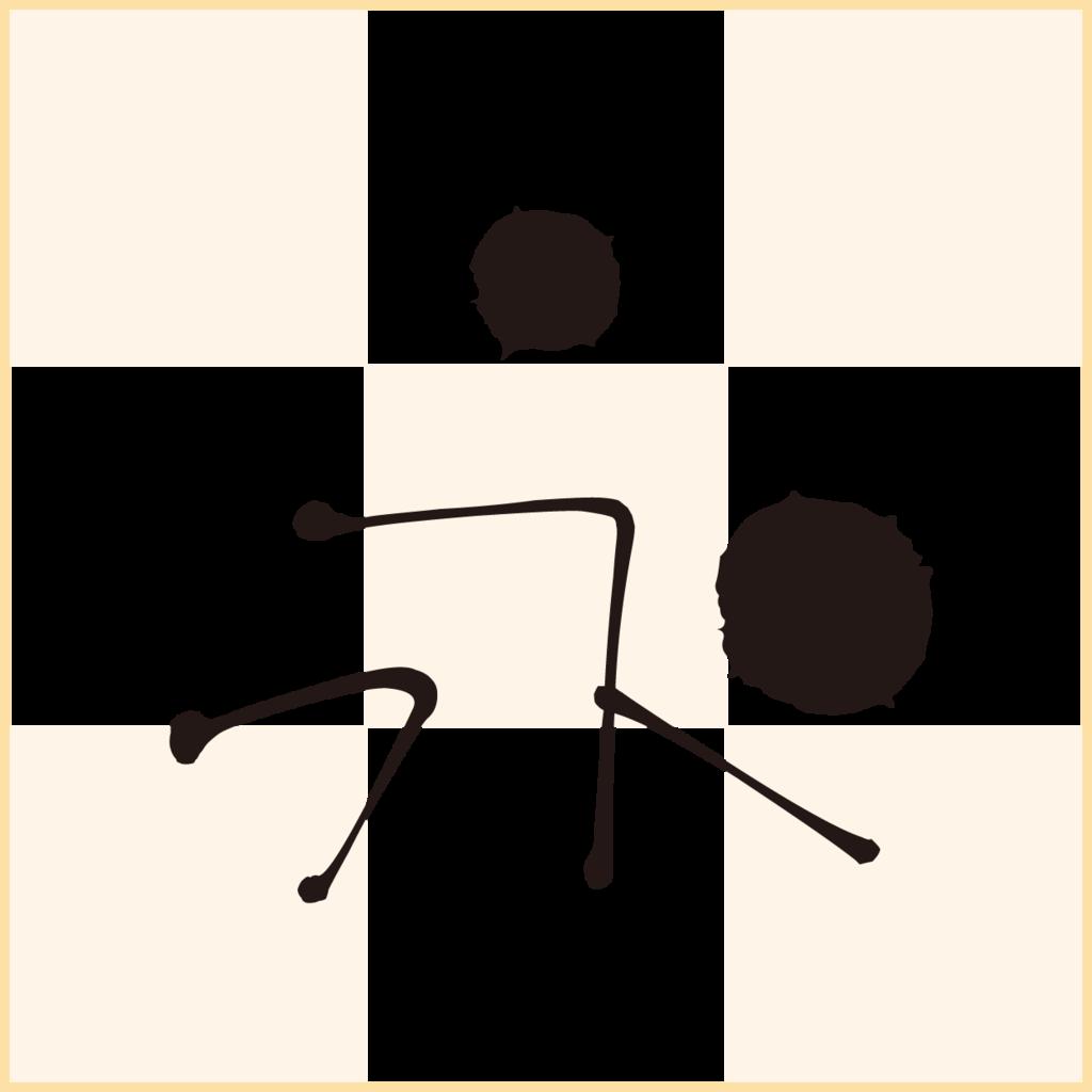 f:id:mojiru:20190128092411p:plain